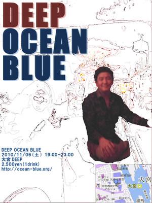 【イベント】DEEP OCEAN BLUE